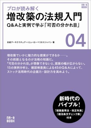 M_zoukaichiku04