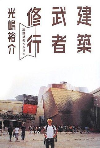 ken-mushiya